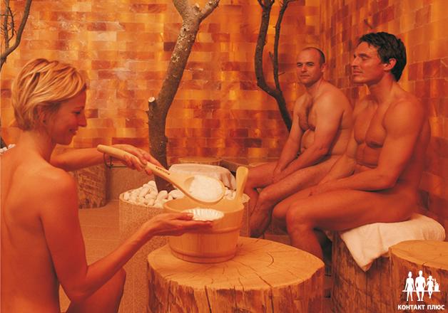 фото женщин в немецких банях